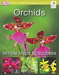 Liz Johnson / Orchids / Simple advice on choosing orchids for your home and garden for dazzling decorative effect. Step-by-step guides show you ...